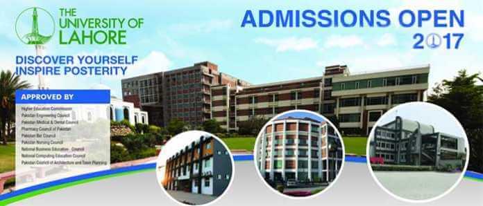 Lahore School of Nursing Admission