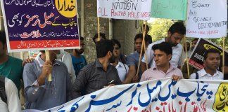 Male nurses of Punjab are Protesting in front of Lahore Press Club
