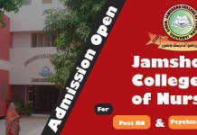 Admissions Open in Jamshoro College of Nursing 2017