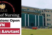 Akhtar Saeed College of Nursing Lahore - Admissions 2017