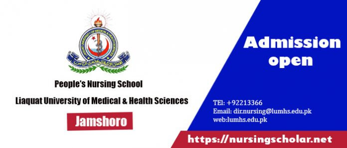 People's Nursing School LUMHS Jamshoro Admission 2017