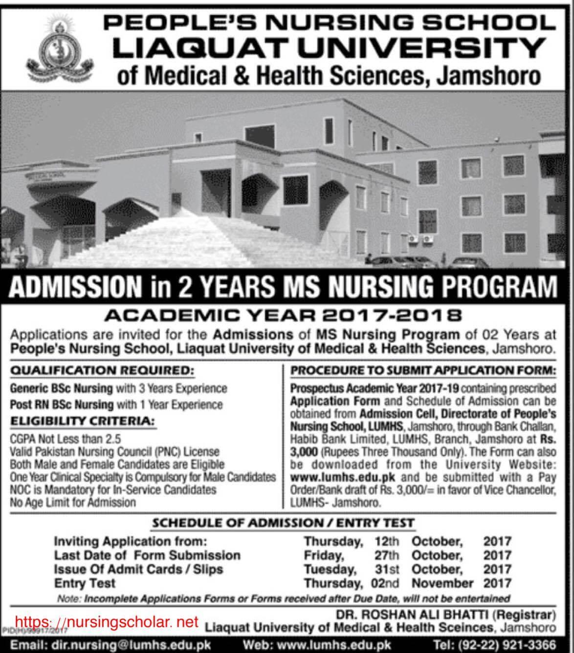 People's Nursing School LUMHS Jamshoro Admission 2017