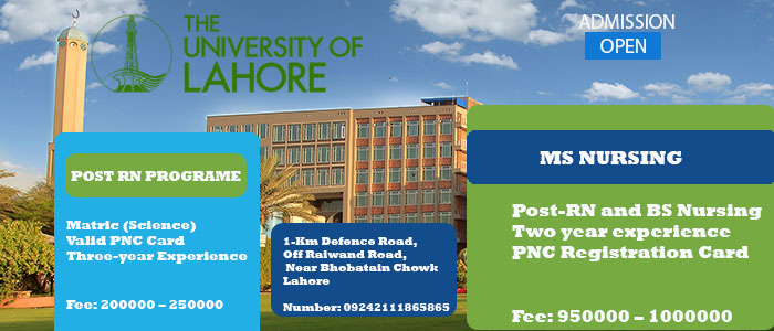 Lahore School of Nursing Admission 2019 For Post-RN BSN and MSN |Fee structure