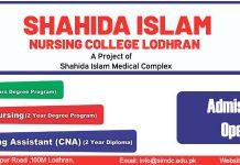 Shahida Islam Nursing College Admissions