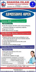 Shahida Islam Nursing College Admission for BSN, Post RN and CNA 2019- 2020.jpeg