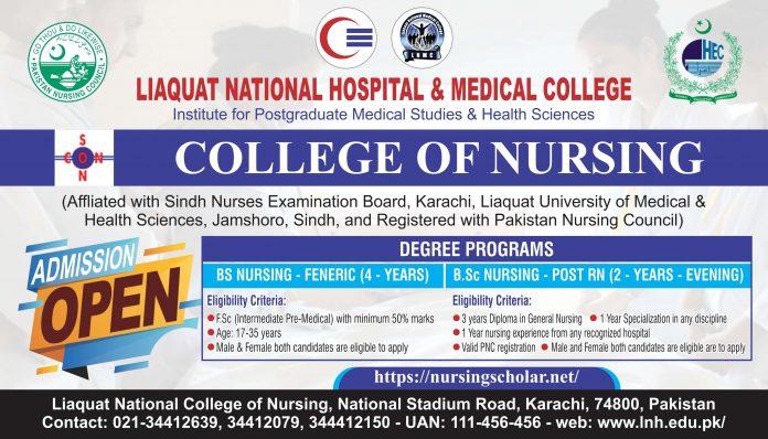 liaquat national college of nursing Admission