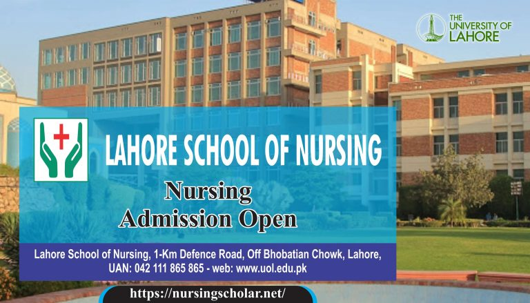Lahore School of Nursing Admission 2021 For Post-RN BSN and MSN |Fee structure