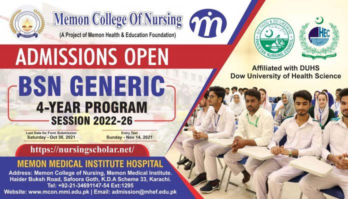Memon College of Nursing admission 2021