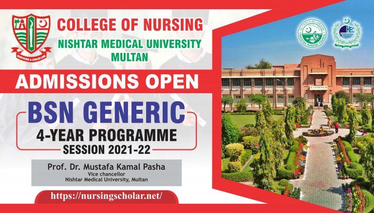 Nishtar College of Nursing Admission 2021 | Multan