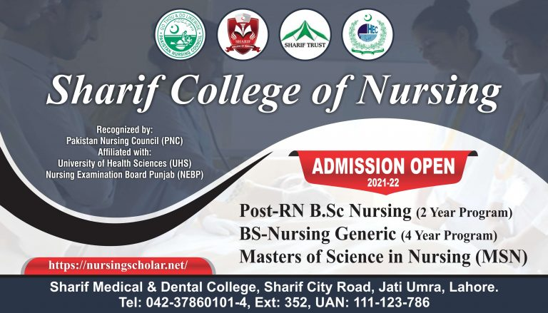 Sharif College of Nursing Admissions 2021|Fee Structure
